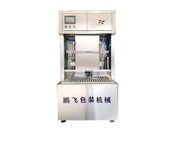半自动双头油脂灌装机(中包)